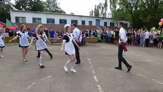 Видео съёмка выпускных в Горловке. Школа 22 11 - б класс. Выпускной танец 25 мая 2018