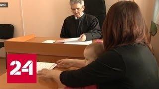 В Башкирии многодетная мать стала поневоле бизнесвумен - Россия 24