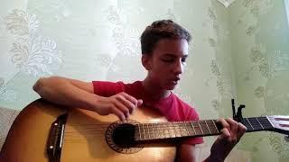 Сочинил песню ( ты меня не любишь)