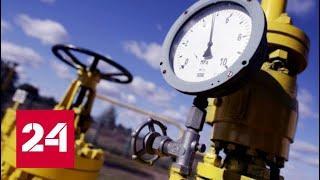 На Украине стартовали газовые учения. 60 минут от 30.08.19