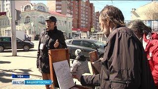 Уфимские художники хотят привлечь внимание общественности к разрушающимся памятникам архитектуры