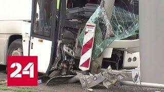 ДТП с туристическим автобусом в Москве: 19 человек доставлены в больницы - Россия 24