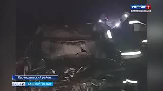 Появилось видео с места аварии в Башкирии, где погибли шесть человек