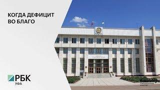 В парламенте РБ начались публичные слушания по проекту бюджета