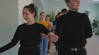 UTV. Выпускники уфимских школ начали учить танцы к Весеннему балу 2020