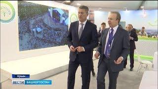 Башкортостан выделит 800 млн рублей на реконструкцию санатория «Юбилейный» в Евпатории
