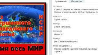 #Вебинар  #Постулаты экономической системы #ИСКР 16 04 2019 спикер Елена Янчич