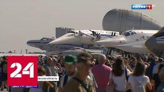 Мертвые петли, бочки и воздушный бой: зрители МАКСа увидели полеты МС-21 и Су-57 - Россия 24