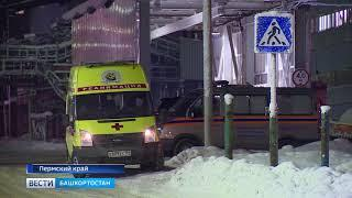 На месте трагедии в Пермском крае работают специалисты из Башкирии
