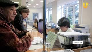 Новости UTV. Уплата имущественных налогов