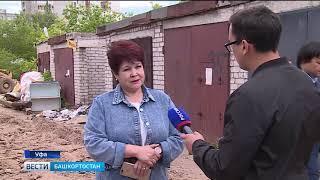 В Уфе разгорелась война между собственниками гаражей и застройщиком жилого комплекса
