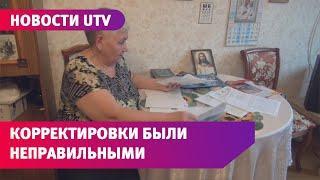 UTV. Эксперт рассказал из-за чего в Башкирии возникла неразбериха с корректировками цен на тепло