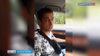 Уфимец, жестоко избивший собаку, записал видеообращение