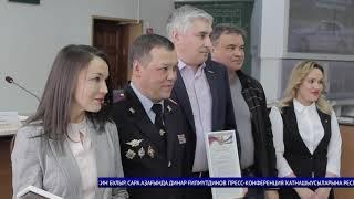 Дорожный патруль Уфа №132 (эфир от 04.02.2020) на БСТ ДТП Уфа, авария Башкирия, ЧП Уфа.