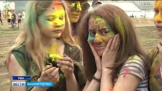 В Уфе на берегу Агидели прошёл детский праздник красок