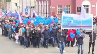 Первомайская демонстрация 2019 в Кумертау. Часть 9 ТОСЭР
