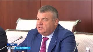 В Башкирии появится комиссия по взаимодействию между Ростехом и республиканскими властями