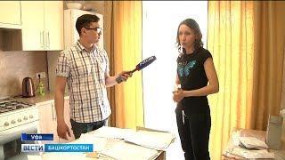 В Уфе многодетной матери, справившей новоселье, пришла квитанция за коммунальные услуги на 200 тысяч