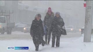 Синоптики предупреждают жителей Башкирии о гололедице, заносах на дорогах и тумане