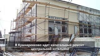 UTV. Новости центра Башкирии за 7 ноября