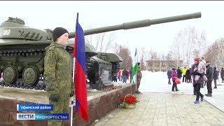 В Уфимском районе появился танковый мемориал