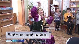 Новости районов 21.02.20