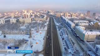 Уфа вошла в топ-10 российских городов по качеству жизни