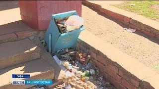 В Шакше более 10 многоквартирных домов остались без управляющей компании