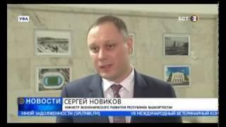 Административные барьеры тормозят развитие предпринимательства в Башкортостане