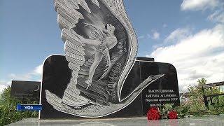 Легенде башкирского балета Зайтуне Насретдиновой установили памятник