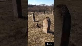 Могилы великанов возле Мавзолея Хусейн-бека, пос.Чишмы, Башкортостан