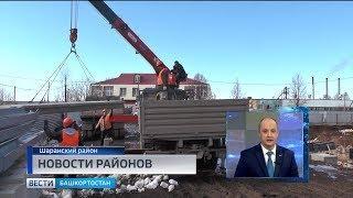 Новости районов: в Шаранском районе отрылся новый ФОК, в Хайбуллинском – прошел турнир по волейболу