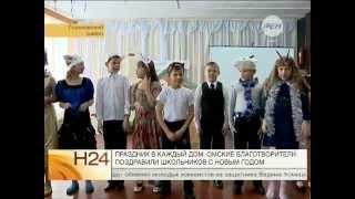 Новогодняя ёлка в с.Сухое Горьковского района.