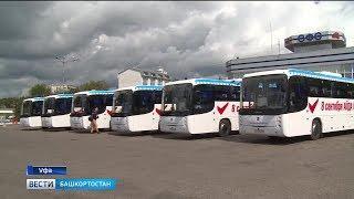 Жители республики будут ездить на автобусах повышенной комфортности