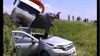 Крупное дорожно-транспортное происшествие произошло на трассе Уфа-Оренбург