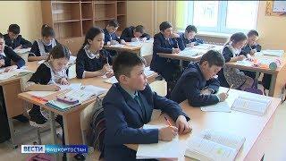 Радий Хабиров предложил обсудить тему использования сотовых телефонов на уроках