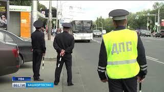 Сотрудники ГИБДД предупреждают водителей автобусов о широкомасштабных рейдах