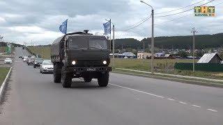 Белорецк встретил участников автопробега «Салют Победы»