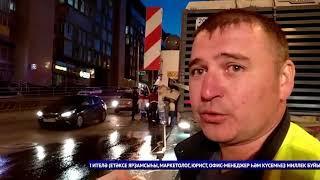Юл Патруле № 36 Эфир на БСТ Башкирском спутниковом телевидении от 29.05.2019 года.
