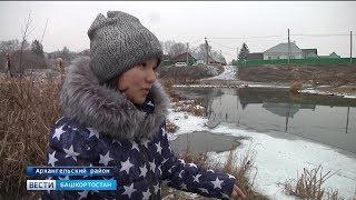 В Башкирии третьеклассница спасла подругу, провалившуюся под лед