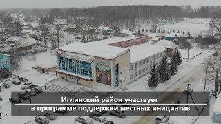 UTV. Новости центра Башкирии за 26 февраля