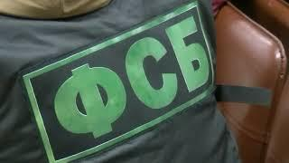 В Башкирии местного жителя признали виновным в покушении на дачу взятки в особо крупном размере