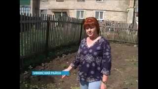 Жители села Таптыково Уфимского района опасаются вспышки инфекции