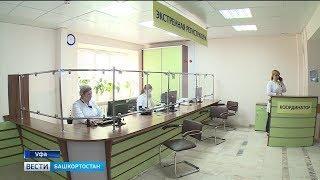 В больницах Башкирии появятся «умные» приёмные отделения