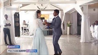 За каких иностранцев чаще всего выходят замуж жительницы Башкирии