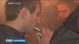 В Башкирии запретят продажу кальянов, вейпов и курительных смесей несовершеннолетним