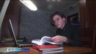 В школах Башкирии продлили карантин