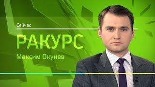 РАКУРС. Финансовая грамотность