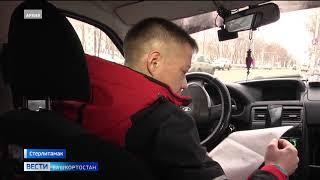 В Башкирии отменили штраф водителю, который нарушил ПДД ради спасения бабушки