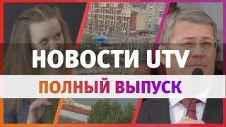 Новости Уфы и Башкирии 23.04.2020: обновленный парк за 700 миллионов рублей и динамика коронавируса